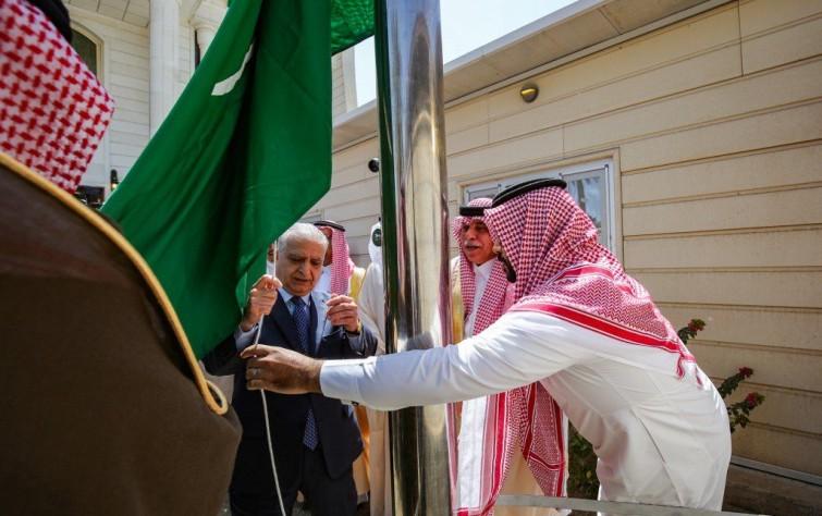 مرحلة جديدة من العلاقات السعودية-العراقية
