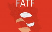 إيران: استمرار الانقسام حول الانضمام إلى مجموعة العمل المالي «FATF»