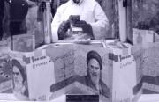 اقتصاد إيران في أسبوع من 18 حتى 24 يوليو 2019