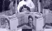 اقتصاد إيران في أسبوع من 25 حتى 31 يوليو 2019
