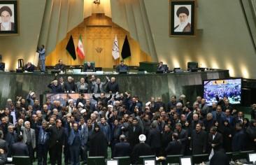 مجلة الدراسات الإيرانية (العدد العاشر – أكتوبر  ٢٠١٩)