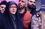 إطلاق صندوق استثماريّ تحت سلطة المرشد..  وحاكمة «قدس»: أمرت بنفسي بإطلاق النار على المتظاهرين