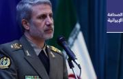 وزير الدفاع الإيراني يطالب بتعزيز الميزانية الدفاعية في 2020.. وعضو باللجنة الاقتصادية البرلمانية: 60% من شركات الحكومة خاسرة