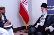 إيران توقِّع اتفاقية عسكرية مع «أنصار الله» اليمنية..  ومهاجري ردًا على رضائي: اترك بعض الخبز للمواطن