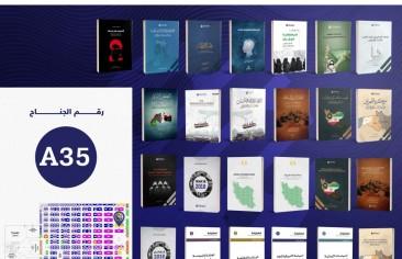 «رصانة» يشارك في معرض جدة الدولي للكتاب