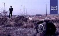 مسؤول إيراني: مصير الصندوق الأسود للطائرة الأوكرانية بين دولتين أوروبيتين.. وناشطة إيرانية تكشف كيفية بثّ «الاعترافات القسرية» للسجينات في التلفزيون