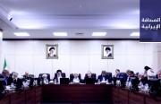 «الداخلية» ومتحدِّث الحكومة ينفيان طرد روحاني للوزير رحماني..  وانخفاض المشاركة بالانتخابات البرلمانية إلى 21%