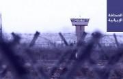 شكوى ضد خامنئي والحرس الثوري بسبب الطائرة الأوكرانية.. وعالم اجتماع يطالب القضاء بمنع تصفية الحسابات بحجّة محاربة الفساد