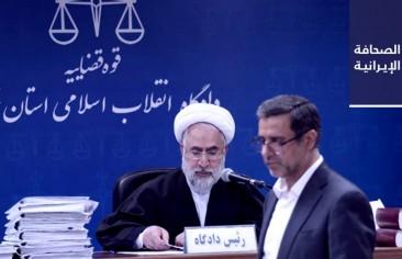 مستشار الرئيس الأفغاني لروحاني: ليس لدينا سجين سياسي ولسنا مجتمع الصوت الواحد.. و23 برلمانيًا يشكون ظريف للقضاء بسبب تصريح «التفاوض مع أمريكا»