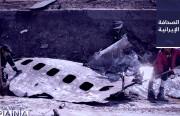 روحاني: ملاحقة قانونية لـ «خطأ الطائرة الأوكرانية» وظريف: متأسِّفون.. وأمريكا تفرض عقوبات جديدة على 8 قيادات إيرانية