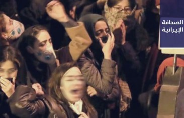 فائزة رفسنجاني: لا حيلة سوى العصيان المدني وتوسُّع الاحتجاجات.. وقدياني: على خامنئي التخلِّي عن «القوّة الجهنمية» والاستقالة