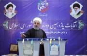 الانتخابات الإيرانية البرلمانية 2020..النظام ينافس ظلّه