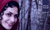 أمريكا تمدِّد إعفاء العراق من عقوبات استيراد الغاز من إيران.. وناشطة حقوقية من داخل سجن زنجان: «المخدّرات» الشيء الوحيد المتاح هنا