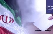 مرشَّح للانتخابات: إذا أصبحت نائبًا سوف نستجوب روحاني ونعدمه.. ومسؤول: 15 عامًا سن الإصابة بفيروس «الإيدز» في إيران