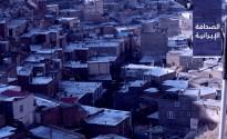 «كورونا» يحتجز 320 شخصًا في قُم.. والبرلمان يطلب تعطيل الدراسة حتّى 3 أبريل.. وباحث إيراني: ازدياد سُكّان الشوارع 3 أضعاف مقارنة بالعام الماضي