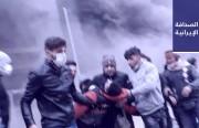 إجبار قوات أجنبية على التدخُّل لقمع احتجاجات نوفمبر في إيران.. و«حقوق الإنسان» الإيرانية: تمهيدات لإعدام جماعي بحق 20 سجينًا