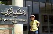 هجرة الطفل الإيراني النابغة «آرش» إلى هولندا لم تحرِّك المسؤولين لمنعها
