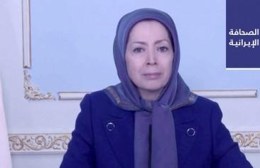 رجوي: يجب تقديم المساعدة الدولية للإيرانيين بعيدًا عن النظام كي لا ينهبها.. واستدعاء إعلاميين إيرانيين للادّعاء العام بسبب نشر أرقامٍ أكبر لوفيات «كورونا»