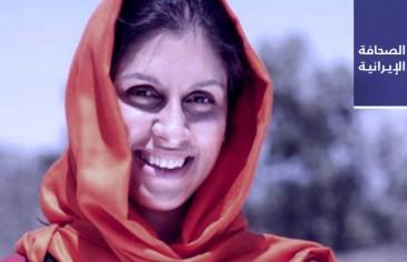 «آفتاب يزد»: إيران تُنشِّط سياستها الخارجية لرفع العقوبات مع تفشِّي «كورونا».. واعتقال 11 شخصًا إثر تجمُّعٍ غير قانوني حول ضريح «المعصومة» في قُم