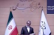 متحدِّث «الصحَّة»: في إيران يُصاب 50 شخصًا كلّ ساعة بـ «كورونا».. ومجلس صيانة الدستور يُقرّ مشروع قانون ميزانية 2020
