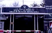 مسؤول أفغاني: طرد اثنين من موظّفي السفارة الإيرانية بكابل بتهمة التجسُّس.. وهنية يؤكِّد لظريف تضامنه مع الشعب الإيراني في مكافحة «كورونا»