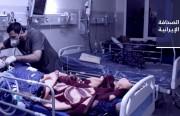 إيران تطرد فريق «أطبّاء بلا حدود» وتمنعه من مواجهة «كورونا».. والاتحاد الأوروبي يمنح طهران 20 مليون يورو لمكافحة المرض