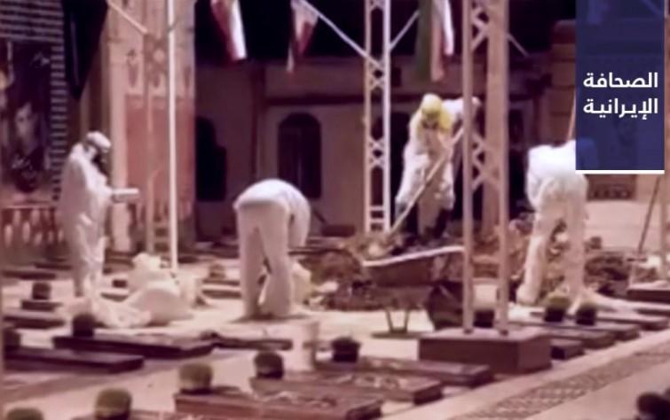 «الصحّة»: الطُلّاب والعُمّال الصينيون مصدر عدوى «كورونا» في إيران.. و43 حالة وفاة بين الأطبّاء والممرِّضين الإيرانيين
