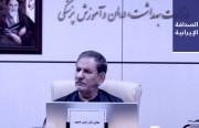 إصابة نائب الرئيس الإيراني بـ «كورونا» وتنفيذ حجر صحِّي في منزله.. وإلغاء صلاة الجمعة في كافّة إيران بعد الإعلان عن 586 إصابة جديدة