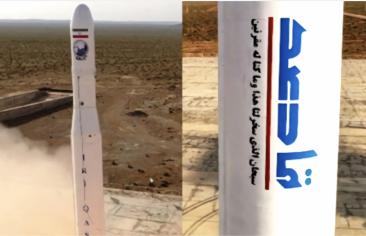 إطلاق إيران صاروخًا يحمل قمرًا صناعيًّا.. الأهمية والدلالات