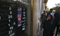 اقتصادُ إيران أمام تداعياتٍ كبيرة في 2020