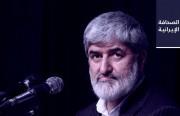 نائب وزير الصحَّة: إصابات «كورونا» في أصفهان مرتفعةٌ مقارنةً ببقية المحافظات.. ومطهري: لا يهمُّ من يرأس البرلمان لأنَّه لا يقرِّر في القضايا المهمَّة