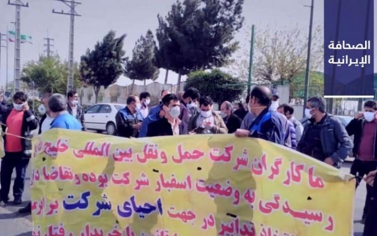جامعة أصفهان تحذِّر من موجةٍ جديدةٍ لـ «كورونا» في إيران.. ورئيس «الرقابة المالية»: راتبٌ فلكيٌ لأحد مديري الحكومة يبلغ 35 مليون تومان