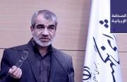 أزمة «كورونا» تتسبَّب في اعتقال مقدِّم برامجٍ بالتلفزيون الإيراني.. ومتحدِّث «صيانة الدستور» ينتقد مشروع القانون العاجل لنوَّاب البرلمان