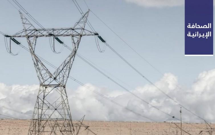 العراق يقلِّص استيراد الطاقة الكهربائية والغاز من إيران بنسبة 75%.. و«مستقل»: الجميع يكذب بخصوص «كورونا» وتقرير ديوان المحاسبات