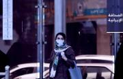 مسؤول إيراني: الحديث عن السيطرة على «كورونا» يبعث برسالة خاطئة.. ووصول ثالث شحنة من المساعدات القطرية إلى طهران