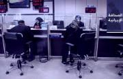 مذكِّرة برلمانية لوزير الاقتصاد بسبب إصابة 3000 موظَّف بنكي بـ «كورونا».. وإعدام معتقل سياسي إيراني هرب من السجن خوفًا من الوباء