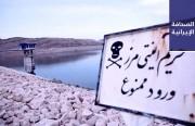أنباءٌ عن قتل حرس حدود إيران 23 لاجئًا أفغانيًا ونفيٌ لتعذيبهم ورميهم في النهر.. وطرد 30 موظَّفًا من الطاقم العلاجي في إحدى مستشفيات شيراز