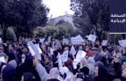 قائد «الشرطة الخاصّة»: علينا إخماد احتجاجات العام الإيراني الجديد بأقلّ تكلفة.. و«العفو الدولية» قلقةٌ من احتمال تنفيذ «إعدامٍ سرِّي» لـ 4 سجناء إيرانيين