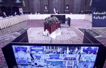 برلمانيٌ إيراني يدعو للتحقيق في شهادات روحاني وجميع المسؤولين.. وهيئة «كورونا» تقرِّر إقامة صلاة العيد ويوم القدس وإعادة النشاط الرياضي
