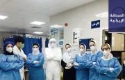مركز صحة الأحواز: إصابات «كورونا» تخطَّت التوقُّعات.. وإضراب موظَّفي الرعاية الصحية في فارس احتجاجًا على تدنِّي الأجور