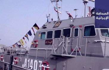 مقتل وإصابة أفرادٍ بالقوّات البحرية في مناورةٍ بسبب إطلاق نارٍ خاطئ.. ونائب رئيس «الباسيج»: «كورونا» كان موجودًا في إيران منذ ديسمبر