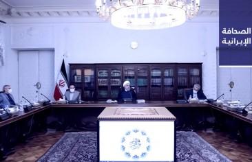 روحاني: نجحنا في مواجهة «كورونا» .. وجنتي: على نوّاب البرلمان الـ 11 الاتّعاظُ من «رفض الأهليَّات»
