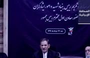 نائب الرئيس الإيراني يُقرّ: حياة الناس أصبحت صعبةً.. وظريف يؤكِّد: لن أترشَّح للرئاسة وأنا في السياسة الخارجية «مُنفِّذ»