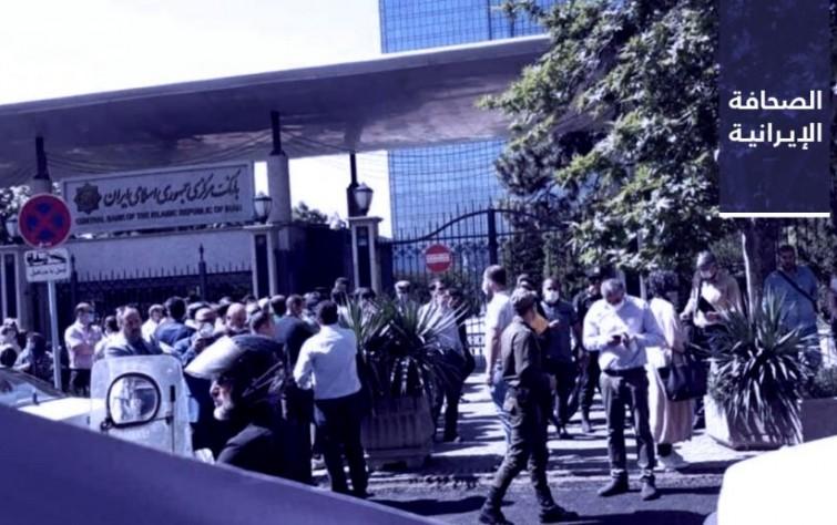 مظاهرةٌ أمام البنك المركزي الإيراني ضدَّ «الاختلاس وعدم الكفاءة».. وأفغانٌ يحتجُّون أمام السفارة الإيرانية في لندن.. ونائبةٌ أفغانية: طهران أغرقتنا وأحرقتنا