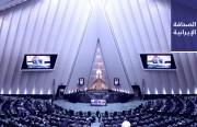 «إيرنا»: حذفنا الحوار مع سياري بناءً على طلب الجيش الإيراني.. والكشفُ عن ترشيح محافظ البنك المركزي لانتخابات الرئاسة 2021م