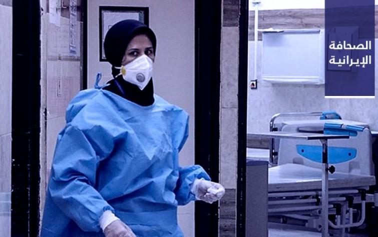اتّهام مساعد رئيس السُلطة القضائية السابق بقيادة «شبكة رشوة».. وإصابة سجينة كردية في إيران بـ «كورونا»