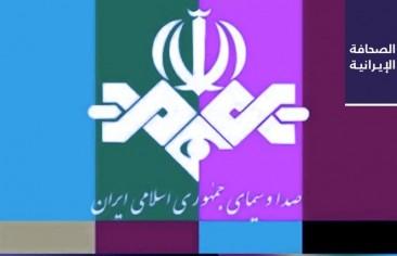 القضاء الإيراني: موسوي مجد كان في السجن عندما قُتِل سليماني..  و«برس تي في» و«العالم» على مشارف الإغلاق بسبب عدم توفير الميزانية