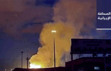حاكم كهريزك: إهمالٌ في ملء كبسولات الأكسجين تسبَّب في انفجار باقرشهر.. ونائبٌ يرفض «هوامش البرلمان» مع ظريف: لا يجبُ وصف الوزراء بالكاذبين