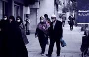 «مراسلون بلا حدود»: إعدام مدير «آمد نيوز» غير مقبول والقمع مستمرٌّ مع «كورونا».. وفرنسا تُدين تأييد سجن الباحثة فريبا 5 سنوات