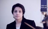 زلزال بقوة 4.4 ريختر يضرب جزيرة قشم.. ومحافظة زنجان تواجه نقصًا في الكادر العلاجي